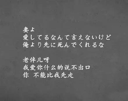 风靡日本的三行情书 美得让人落泪