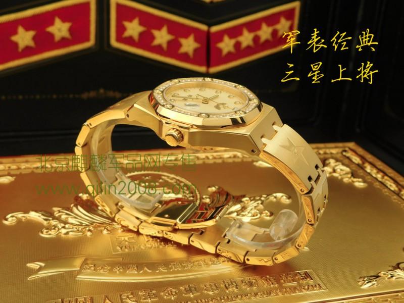 极品将军表G809全金军表战神军表军用手表将军专用表.jpg